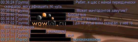 Во время прохождения очередного рандом гера )