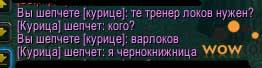 чернокнижница)))