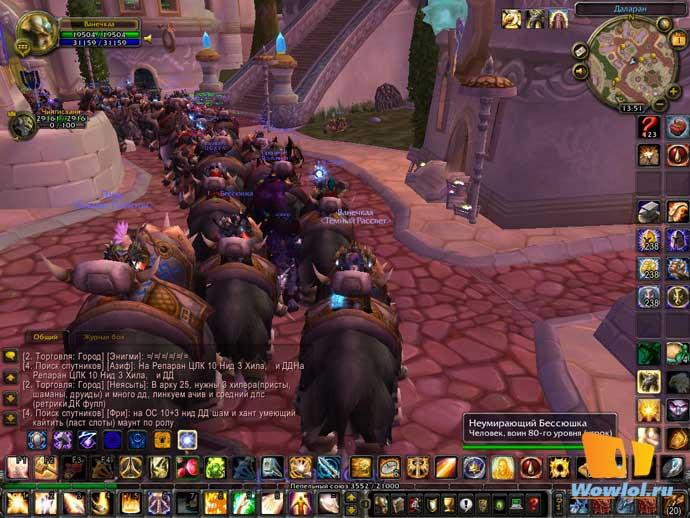 толпа мамонтов