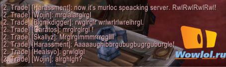 Murloc server