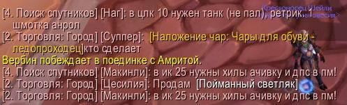 Суровые РЛы на ВП.