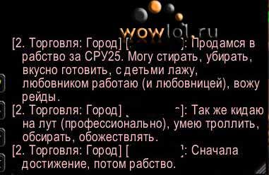 А НА что ты готов ради СРУ25? )