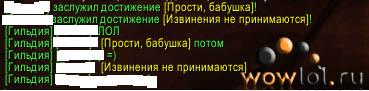 так и не придумаешь)
