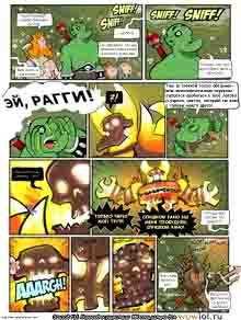 wow перевод комиксов Teh Gladiators Типа Гладиаторы выпуск 135