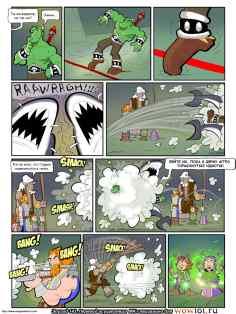 wow перевод комиксов Teh Gladiators Типа Гладиаторы выпуск 143
