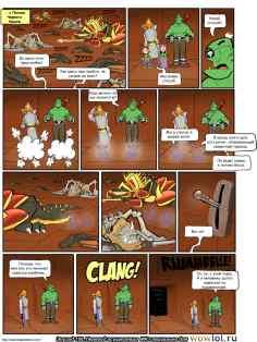 wow перевод комиксов Teh Gladiators Типа Гладиаторы выпуск 151