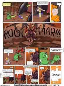 wow перевод комиксов Teh Gladiators Типа Гладиаторы выпуск 154