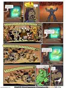 wow перевод комиксов Teh Gladiators ипа Гладиаторы выпуск 156
