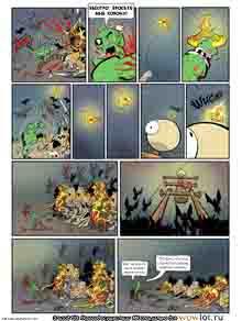 wow перевод комиксов Teh Gladiators Типа Гладиаторы выпуск 159