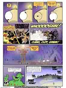 wow перевод комиксов Teh Gladiators ипа Гладиаторы выпуск 160