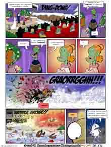 wow перевод комиксов Teh Gladiators Типа Гладиаторы выпуск 161