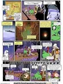 wow перевод комиксов Teh Gladiators ипа Гладиаторы выпуск 162