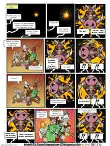 wow перевод комиксов Teh Gladiators ипа Гладиаторы выпуск 166