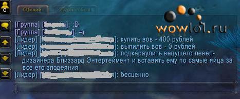 11 вайп =)