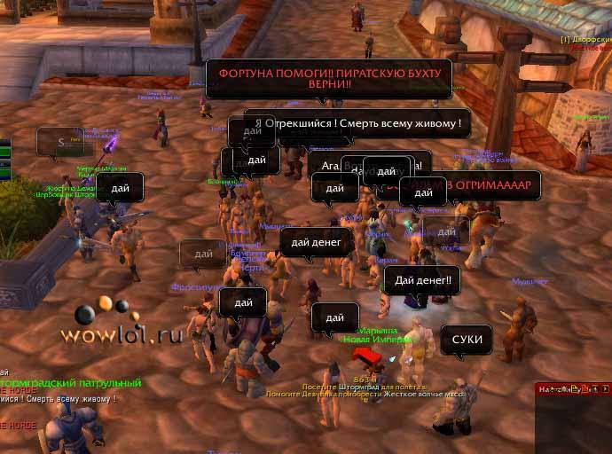 Как то упала Пиратская бухта
