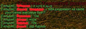 Пал - новое РДД