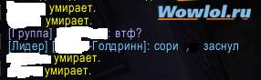 Соня)