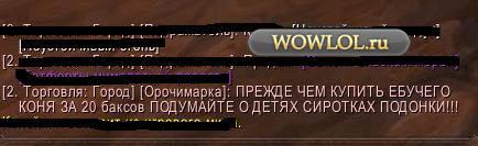 Забота о детях)