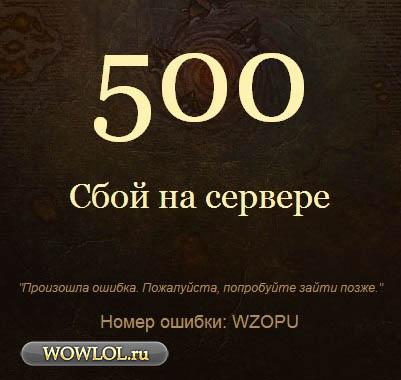 Веб-аукцион