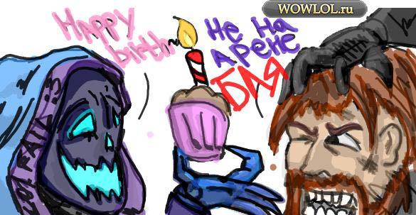 Поздравление с днем рождения в VK