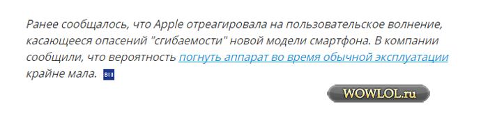 вести ру)