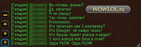 РуоффРуофф