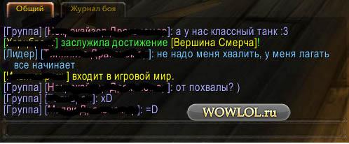 Танк пал в своем репертуаре )))