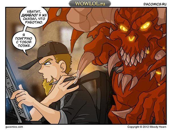 Комикс о Diablo III