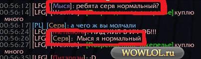 Нормальный такой Серв )