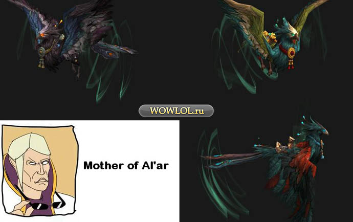 Mother of Al'ar