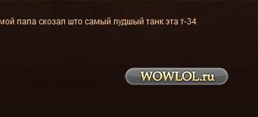 Лучший танк - Т-34