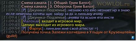 Аттестат :)