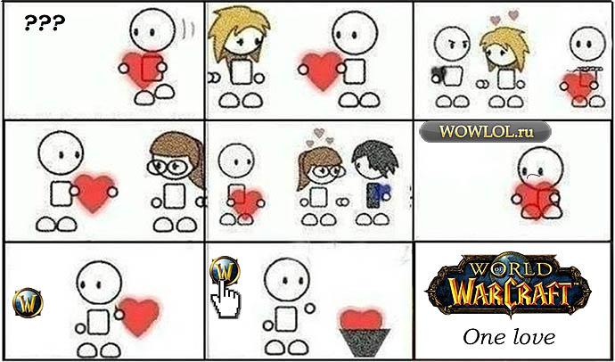 WoW one Love ©Айжукэ