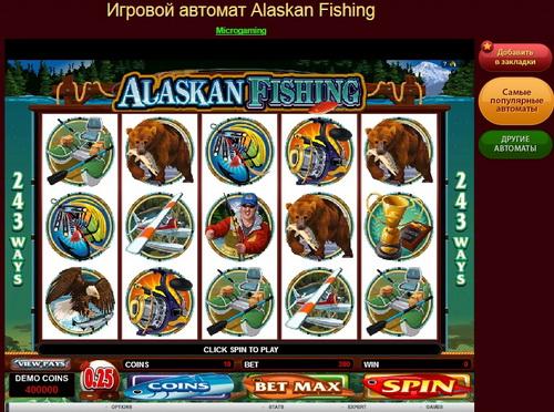 Любите рыбалку? Отправляйте в казино играть в игровой автомат Alaskan Fishing