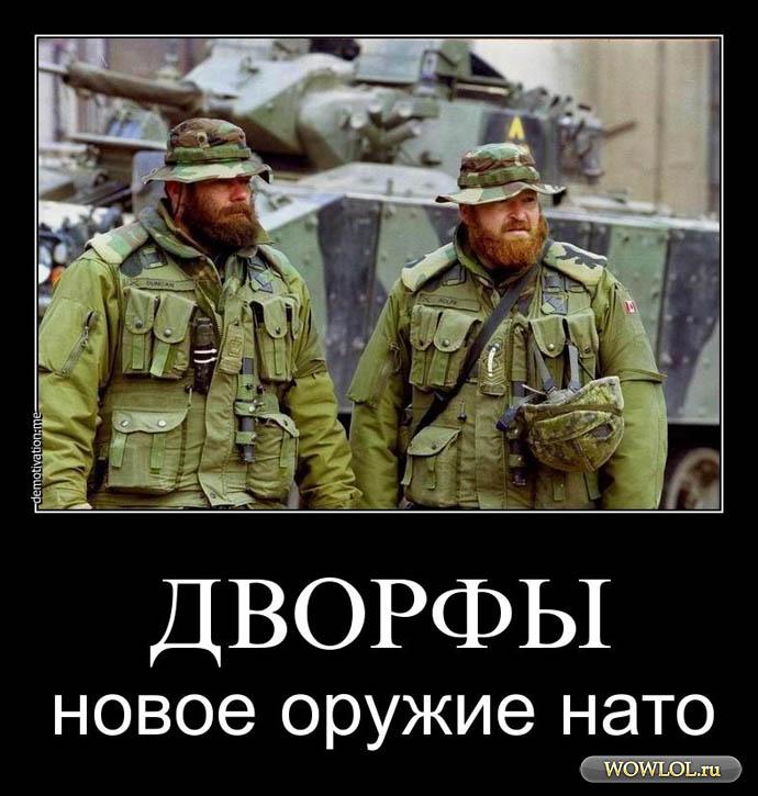 http://wowlol.ru/img3/14825118eb9faf8ff8fae71e49fd841b.jpg