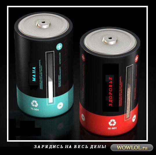 батарейки для вов