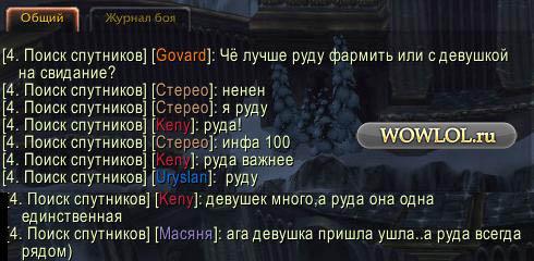 Руда, или п**да