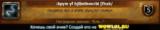 Хотел сделать ачиву жизненную, но не посмотрел на клавиатуру)