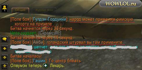 Римская когорта альянса))