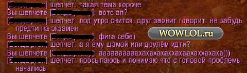 Переиграл)