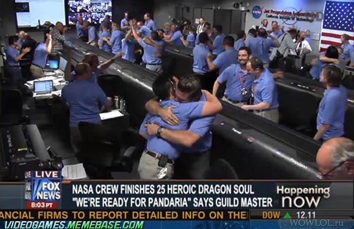 НАСА и ДД