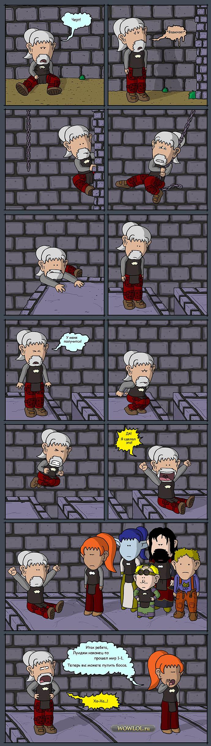 комикс Dark Legasy 313