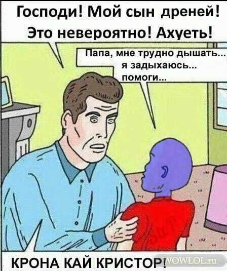 дринейкрч