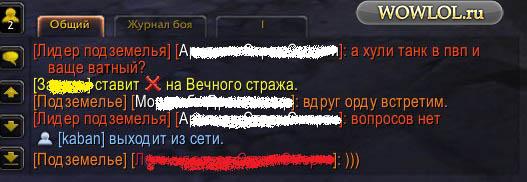 Лфр ПГ