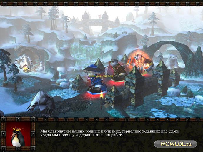 пандарены в Warcraft III