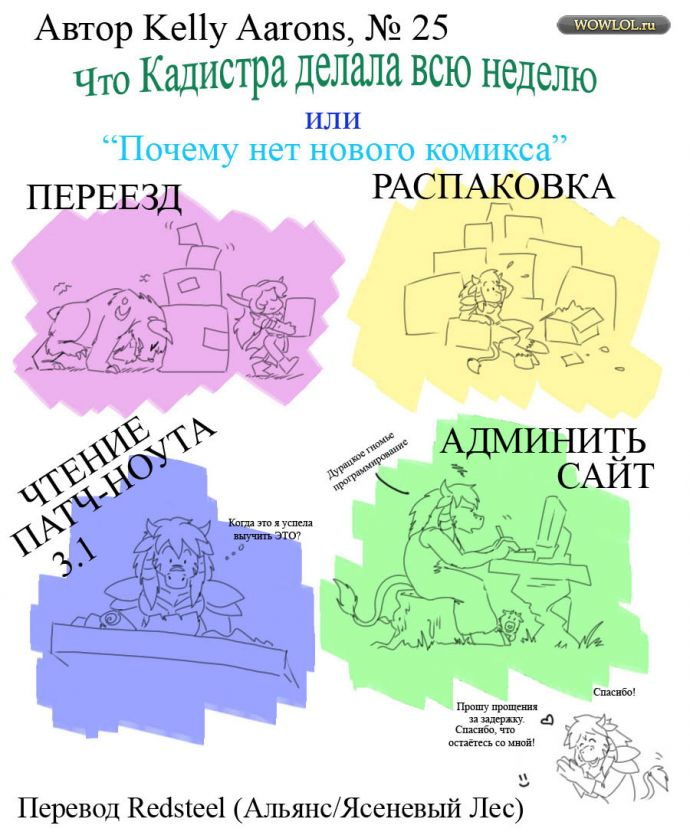 _описание картики_