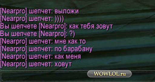 диалог с