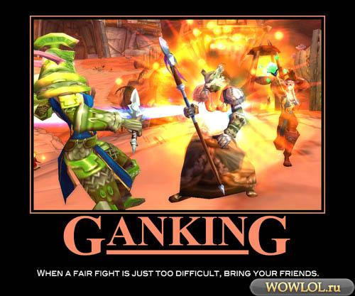 GanKing