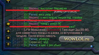 Медведев таки спалился