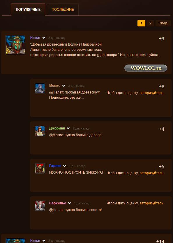 Cтарое не забыто)